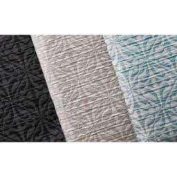 Bastille/バスティーユ ジャガード織 クッションカバー 45×45cm用(1枚) 左から(イ)チャコールグレー (ア)ベージュ、(ウ)ライトブルー