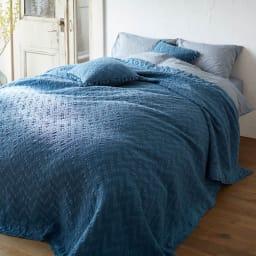 ポルトガル製 マルチカバーLalisa/ラリサ (イ)ブルー