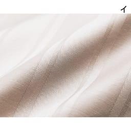 Sateen/サティーン ストライプ 超長綿カバーリング ピローケース(2枚組) 〈素材アップ〉 繊維が長く細い糸を使用し、高密度のジャカード織で高級感のあるストライプ柄を表現。