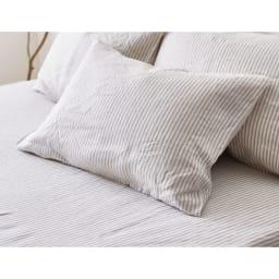 French Linen/フレンチリネン ヘリンボーン織カバーリング ベッドシーツ [コーディネート例](ア)グレー ※お届けはベッドシーツです。