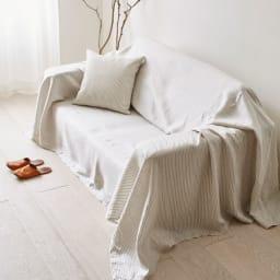 French Linen/フレンチリネン ヘリンボーン織カバーリング マルチカバー (ア)グレー ※お届けはマルチカバーです。