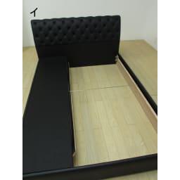 国産ユーロトップポケットコイルマットレス LeClass/ルクラス 引き出し付きベッド 引出反対側床面下収納スペース。