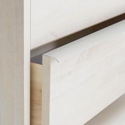 Mieli/ミエリ キャスター付きチェスト 幅90cm・3段(高さ75.5cm) ハンドルは上質感のあるアルミ製。マットなシルバーで指紋も付きにくくお手入れも簡単。