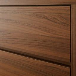 Erbette/エルベート 奥行50cm深型チェスト 幅80cm・4段(高さ93cm) ウォルナットの重厚な表情をリアルに再現した表面材を採用。
