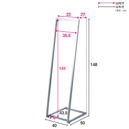 Lettre(レットル) ハンガーラック 幅40cm