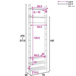 Struty/ストラティ ラックシリーズ ハンガー1本&棚5 幅70cm