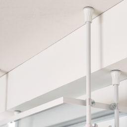 Struty/ストラティ ラックシリーズ ハンガー1本&棚5 幅85cm 突っ張り部は天井の梁にも対応します。