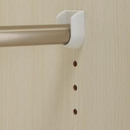 Vises/ヴィセス オープンワードローブ 幅60cm ハンガー2段 中段のパイプは、3cm間隔で5段階に位置を変えられます。