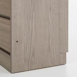Vises/ヴィセス オープンワードローブ 幅80cm ハンガー&引き出し 巾木よけカット(高さ7.5奥行1.5cm)があるので、壁にぴったりつけて設置できます。