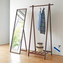 Incery(インサリー) 天然木製ハンガーラック 幅80cm ダークブラウン 写真(左)は同シリーズのミラー幅44cmとのコーディネート例です。