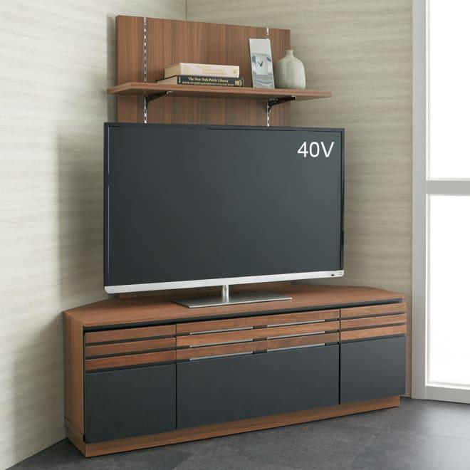 AlusStyle/アルススタイル  リビングシリーズ バックパネル付きコーナーテレビ台 幅119.5cm 使用イメージ ウォルナットの無垢材と、ブラックレザー調の素材の組み合わせが魅力。