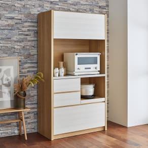 Milovy/ミロヴィ キッチンボード オープンボード 幅96cm 写真