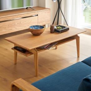 a tempo/アテンポ オーク天然木 リビングテーブル・センターテーブル 幅120cm 写真