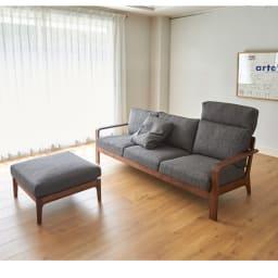 a tempo/アテンポ ウォルナット天然木 木製フレームソファ 3人掛け・幅198cm (ア)グレー ※ベッドレストは別売りです。