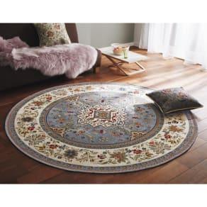 イタリア製ジャカード織ラグ〈イスタ〉円形 径約175cm 写真