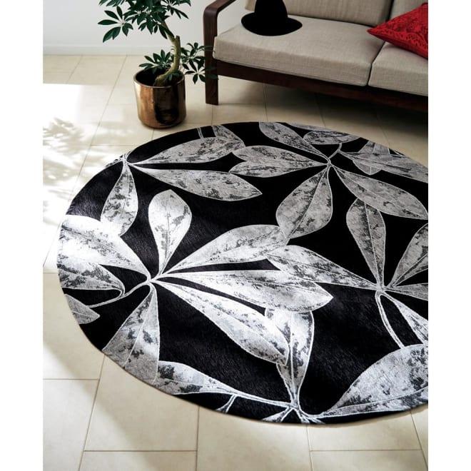 Botanico/ボタニコ イタリア製ジャガード織ラグ/マット 円形 約径175cm (ア)ブラック (円形 約径175)