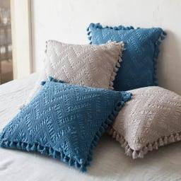 ポルトガル製 Lalisa/ラリサ クッションカバー(1枚) 45cm×45cm (ア)ベージュ、(イ)ブルー ※お届けはクッションカバー1枚です。