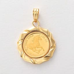 純金 1/25オンス ホースコイン ペンダントヘッド