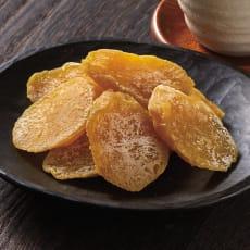 茨城産 おちょぼ芋(7袋)