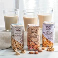 選べる3種のナッツミルク (180ml×18本)