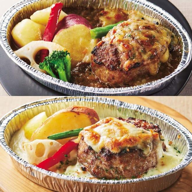 「キッチン飛騨」肉バーグ焼きカレー&肉バーググラタンセット (2種 計6個) 上から肉バーグ焼きカレー、肉バーググラタン
