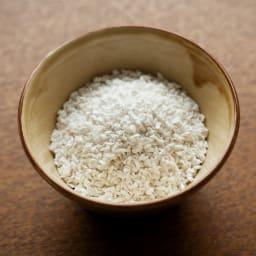 乾燥粒こんにゃく 粒こんきらり (65g×5袋)×4袋 乾燥状態