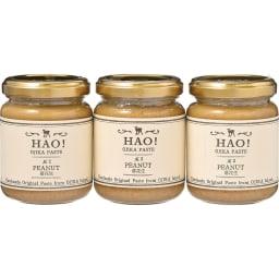 長崎県小値賀町のピーナッツペースト「HAO!」 (130g×3瓶) 常温でお届けいたします。