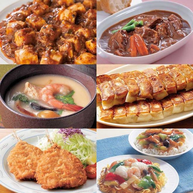 ディノス売れ筋定番 お惣菜お試しセット (6種)