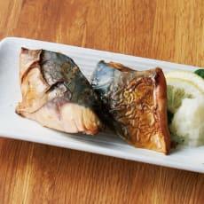 しっかり朝ごはん 焼き魚食べ比べセット (4種 計8袋)