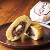 「八天堂」 くりーむパンあんバター (12個)【通常お届け】 写真