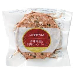 落合務シェフ監修 香味野菜と牛肉のハンバーグ (150g×8個) 商品パッケージ
