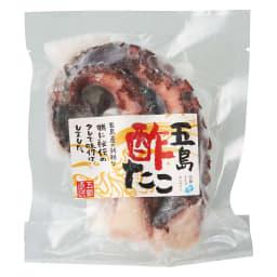 長崎五島列島 こだわりの酢だこ (100g×5袋)