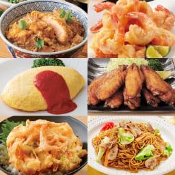 ディノス売れ筋 ササッと簡単グルメ お惣菜お試しセット (6種)
