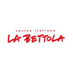 落合務シェフ監修 牛肉100%のハンバーグ(黒トリュフソース) (150g×6個) イタリアンの名店「ラ・ベットラ ダ・オチアイ」