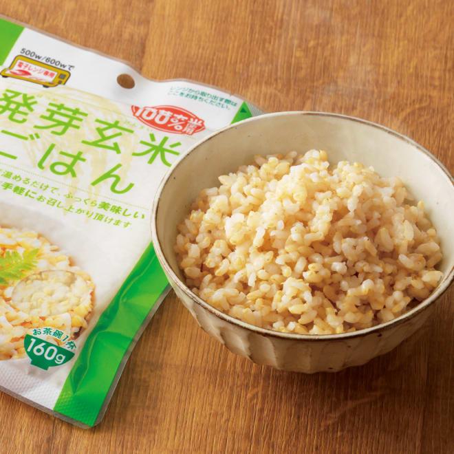 レンチン発芽玄米ごはん (2種 計20袋) 【盛り付け例】食べきりサイズの発芽玄米が電子レンジで3分で食べられます。