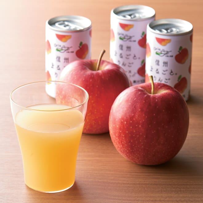 信州まるごとりんごジュ-ス (160g×30缶) 旬のりんごならではのスッキリとした味わいが自慢です。