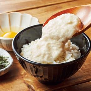 冷凍 大和芋とろろ (50g×20袋) 写真