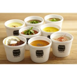 Soup Stock Tokyo(スープストックトーキョー) スープ詰合せ(計19袋) 「食べるスープ」の人気店のバラエティ豊かな8種セット!