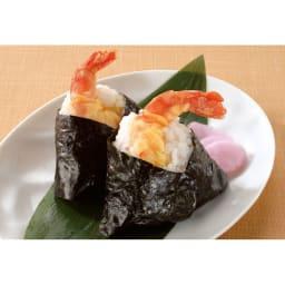 プリプリ 小さなえび天ぷら (550g×2袋) 【調理例】 天むすに