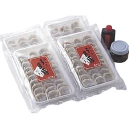 博多「うま馬」 ひとくち餃子 (30個×4パック) お届けパッケージ