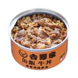 吉野家 缶飯牛丼 6缶セット (各160g) 写真