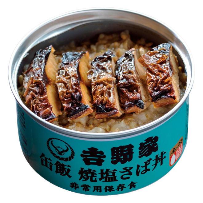 「吉野家」 缶飯6缶セット 焼き塩さば丼6缶セット 焼き塩さば丼