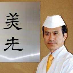京都美先「夢錦」 和風二段重 和2段重(約2~3人前) 全44品 京都「美先」料理長 白澤和則氏
