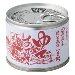 「山清」 ゆであずき (200g×8缶)