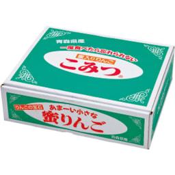 青森産 りんご「こみつ」 (約2kg) ※箱が変更になる場合がございます。