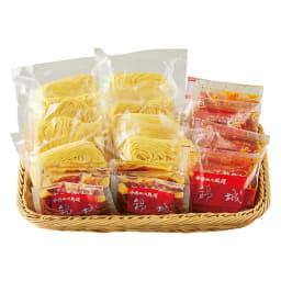 錦城の担々麺 (8袋) お届けパッケージ