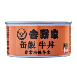 吉野家 缶飯牛丼 6缶セット (各160g) お届けパッケージ