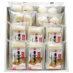 魚沼黄金もち白もちセット (3種計10袋) 【通常お届け】