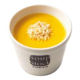 Soup Stock Tokyo(スープストックトーキョー) スープ詰合せ(計19袋) 北海道産かぼちゃのスープ