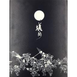 【4~5人前】 「蟻月」もつ鍋セット 白のもつ鍋(みそ味) 増量セット 蟻月化粧箱リニューアル